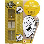 Japan buyer - 日本SCRATCH不銹鋼挖耳勺除耳垢棒-1入
