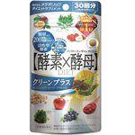Japan buyer - metabolic日本酵素x酵母玉米鬚精華升級版-60粒