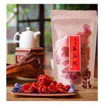 ChenYunPaoChuan (品牌85折) - 嘉義番茄乾-150g