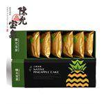 ChenYunPaoChuan (品牌85折) - 土鳳梨酥禮盒-6入