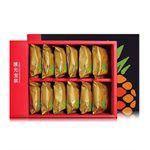ChenYunPaoChuan (品牌85折) - 原味鳳梨酥禮盒-12入