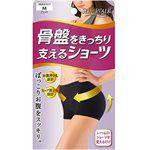 Japan buyer - slimwalk骨盆矯正美體提臀高腰褲