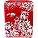 Japanese snacks - 日本一蘭拉麵赤紅秘製辣粉-20入