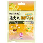 HongKong buyer - 珮夫人蜂膠潤喉糖
