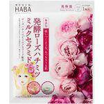 HABA - HABA無添加玫瑰胎盤精華保濕面膜-1枚入