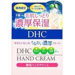 DHC - 護手霜-120g