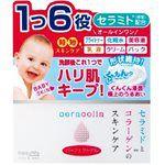 MEISHOKU - Baby超潤完美保濕凝膠-90g