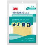 3M - 人工皮親水敷料-1片