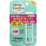 ROHTO - Care Cera高保濕護脣膏-2.4g