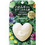UTENA - 植物性保濕心型洗面皂-100g