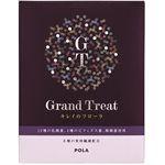 POLA (品牌85折) - POLA Grand Treat乳酸菌益生菌-1.5g×60袋