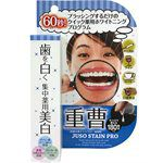 Japan buyer - Cecile藥用小蘇打牙齒美白美容液-30g