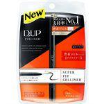 D-up - 極細速乾眼線膠筆-超濃黑-0.13g