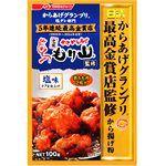 NISSIN - 炸雞粉-鹽味-100g