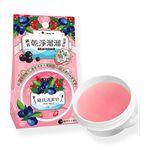 Belle Madame(Beauty materials) - 乾淨溜溜刷具清潔皂-50g