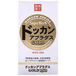 Japan buyer_makeup - dokkan abura植物酵素力量金裝加強版-150粒
