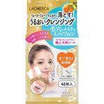 Bifesta - 毛孔潔淨卸妝棉- 精油型-46 枚