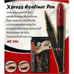 Sivanna Colors - HF-896紅玫瑰魅惑貓眼防暈眼線液筆-2g