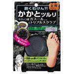 BCL - 腳跟專用黑泥角質清潔磨砂皂-80g