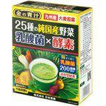 Japan buyer - 金の青汁 有機大麥若葉黃金乳酸菌版-3.5g*30包
