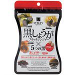 Japan buyer - Svelty生酵素酵母五黑燃脂丸