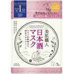 KOSE - 光映透美肌職人保濕面膜- 日本酒-7入