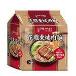 台酒 - 花雕東坡肉麵-3包