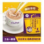 Chatime - 立袋-經典原味奶茶-20gx10包入