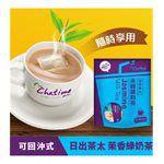 Chatime - 立袋-茉香綠奶茶-20gx10包入