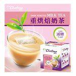 Chatime - 可回沖式奶茶- 減糖重烘焙奶茶-20gx10包入