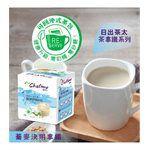 Chatime - 可回沖式奶茶- 蕎麥決明拿鐵-17gx10包入