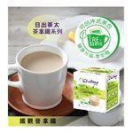 Chatime - 可回沖式奶茶- 鐵觀音拿鐵-17gx10包入