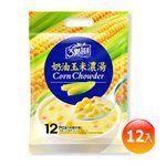 3點1刻 - 奶油玉米濃湯-袋裝-12包/袋
