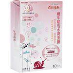 DR. JOU - 蝸牛賦活水潤面膜-10入