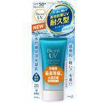 Biore - 含水防曬保濕水凝乳(耐久型)-50g