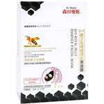 DR. JOU - Q10蜂王乳極緻潤肌黑面膜-7入