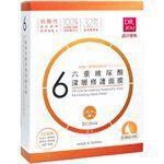 DR. JOU - 六重玻尿酸深層修護面膜-5入