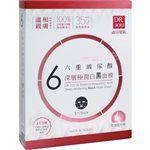 DR. JOU - 六重玻尿酸深層極潤白面膜-5入