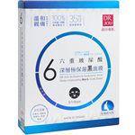 DR. JOU - 六重玻尿酸深層極保濕黑面膜-5入