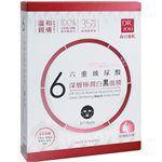 DR. JOU - 六重玻尿酸深層極潤白黑面膜-5入