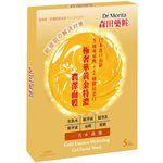 DR. JOU - 極奢華黃金特濃潤澤面膜-5入