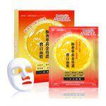 DR. JOU - 極奢華黃金特濃潤白面膜-5入