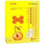 DR. JOU - 蜂膠修護保濕面膜-8入