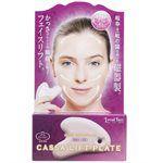 Japan buyer - COGIT臉部拉提按摩刮痧美容板
