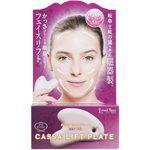 日本美妝專區 - COGIT臉部拉提按摩刮痧美容板