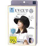 Japan buyer - 日本抗UV隔熱涼感防曬鴨舌帽