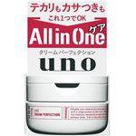 Japan buyer - UNO男士多效全能五合一保濕面霜-90g