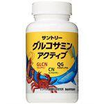 三得利 - 固力伸 ( 葡萄糖胺+鯊魚軟骨 )-60日份(360錠)