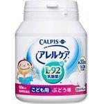 Japan buyer - 可爾必思 Calpis L-92 乳酸菌 兒童專用