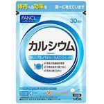 FANCL - 鎂鈣片-180粒